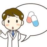 血圧を下げる薬の目的!降圧薬の副作用と合併症の一覧表