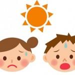熱中症の症状!熱けいれん・熱失神・熱疲労・熱射病の症状とは?