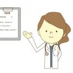 血圧が高い原因は病気が引き金になっていることがある!その病気とは?