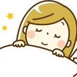 疲れを取るためには睡眠の質を上げることが重要!正しい寝具類の選び方