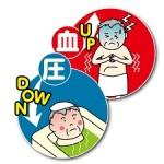高血圧の人は注意!冬場の入浴と血圧の関係!安全に入浴するための5つのポイント