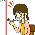 熱があるとインフルエンザ予防接種を打てない理由