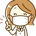 インフルエンザ対処法|受診・治療・症状・予防・看病のポイント
