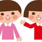 気づきにくい子供のアスペルガー症候群の3つ特徴と15の行動