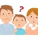 こんな症状がある子供はアスペルガー症候群かも!19の特徴