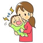 赤ちゃん(0歳・1歳)に見られるアスペルガー症候群の特徴