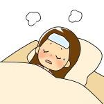 風邪・インフルエンザの発熱による5つの症状別の下げ方