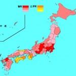 インフルエンザの流行状況を確認するなら流行マップ