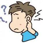 花粉症の人がなりやすい4つの耳の症状の原因