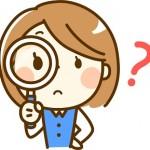 頭痛の原因:緊張型頭痛になる2つ原因と症状!片頭痛を併発することも