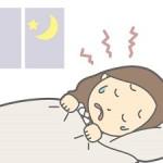 インフルエンザになったときの出勤停止期間は?法律で決まっているの?