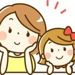 大人と子供の花粉症の症状の違い!見分け方のポイント