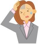 後頭部の右・左・下などがズキズキと痛む3つの原因と対処法