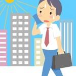 気温差による夏バテの症状!体への負担を減らす14の対策