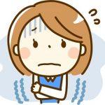 身体全体が冷えきってしまう冷え性の原因と6つの対策で改善